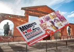 MementoPark – Les restes de la dictature communiste (Hongrie)